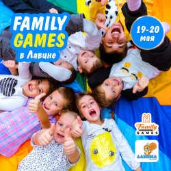 family_games
